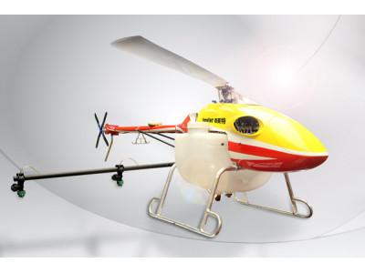 奥龙农机H360无人机高清图 - 外观