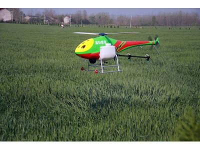 高科新农HY-B-15L无人机高清图 - 外观
