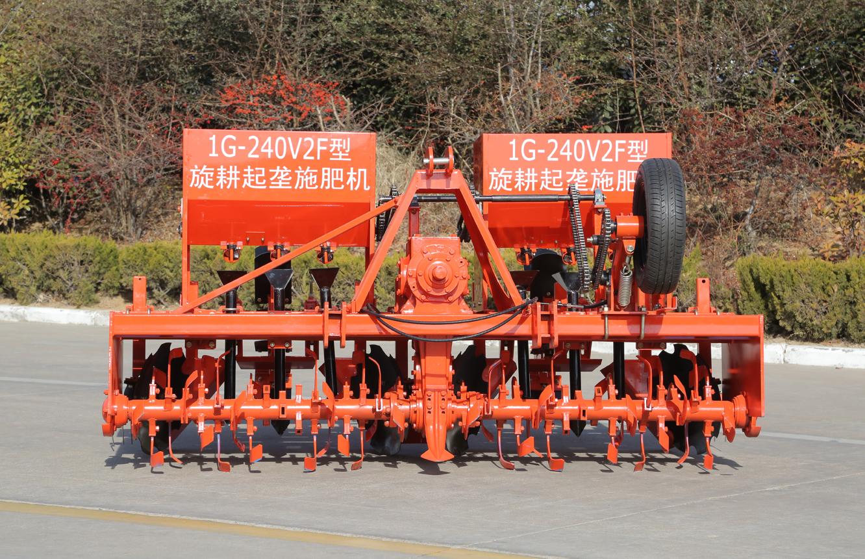 五征1G-240V2F旋耕机高清图 - 外观
