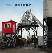 柳工HZS50混凝土搅拌站