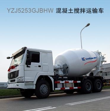 柳工YZJ5253GJBHW搅拌运输车