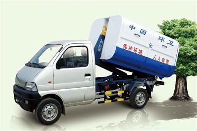 徐工XZJ5031ZXXA4(1.5T)车厢可卸式垃圾车