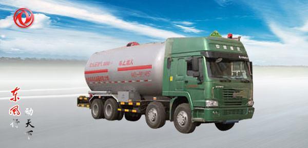 东风斯太尔前四后八液化气体运输车液化气运输车