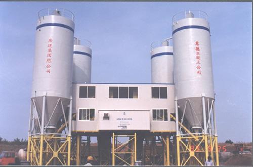 中建机械环保节能混凝土搅拌楼 90m3混凝土搅拌站
