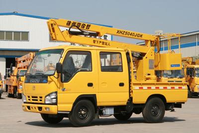 海伦哲XHZ5040JGK庆铃9.5米折叠臂高空作业车
