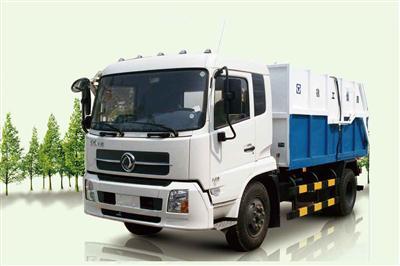 徐工XZJ5120ZLJ自卸式垃圾车(1/5/8T)