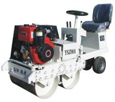 路捷YSZ08/YSZ08A手扶振动压路机