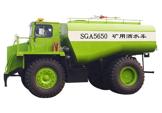 柳工SGA5650矿用洒水车