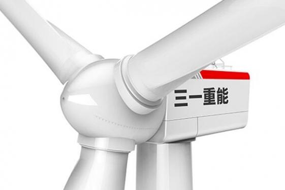 三一重工SE9315高速双馈型风力发电机组