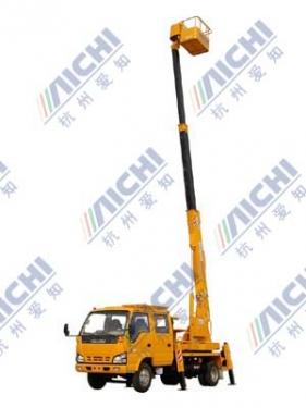杭州爱知HYL5077JGK伸缩臂式高空作业车