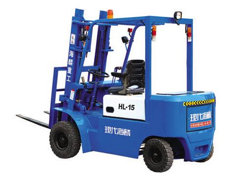 海麟重工HL1-1.5T电动搬运车
