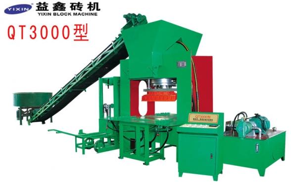 益鑫QT3000型路沿石/路面砖液压成型机
