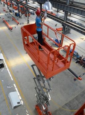 星邦重工GTJZ12剪叉高空作业平台