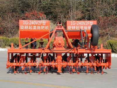 五征1G-240V2F施肥机
