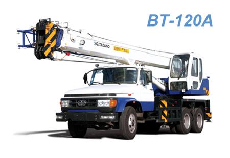 北起多田野BT-120A(一汽底盘)型汽车起重机