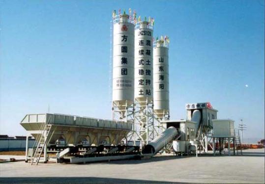 方圆LHZS120连续式稳定土混凝土搅拌站