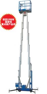 赛奇双桅柱式平台