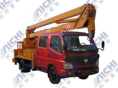 杭州爱知HYL5069JGKC混合式高空作业车