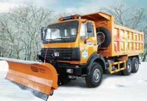 山东汇强重型除雪机械