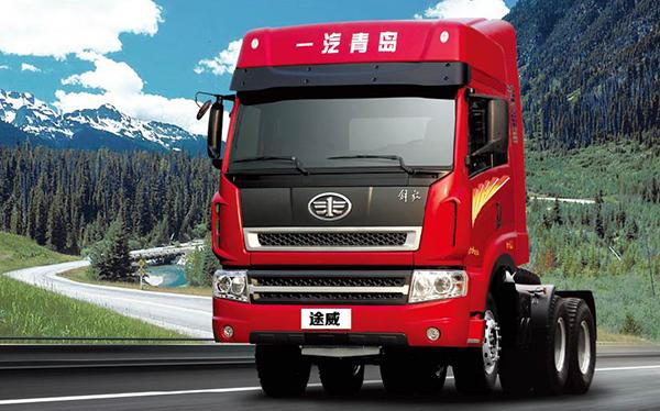 青岛解放途威 6×4牵引车(轻量化)