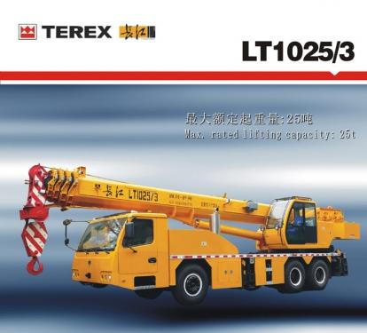 长江LT1025/3起重机