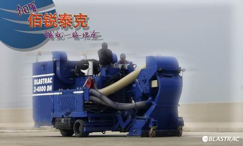佰锐泰克2-4800DH驾驶式抛丸机