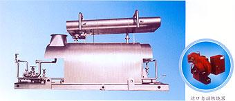 辽筑LHY系列燃油型导热油炉(热功率700KW-4200KW)
