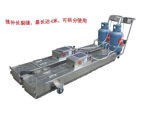 易山重工CLYJ-LB1X8手拉加长型热再生修补机