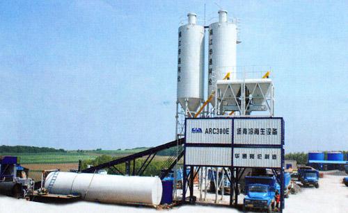 华通动力ARC300E沥青混合料冷再生搅拌设备