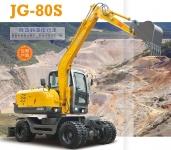 劲工80S轮式挖掘机