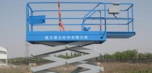 航天晨光CGJ-EPC-08A自行走剪叉式电驱动高空作业平台
