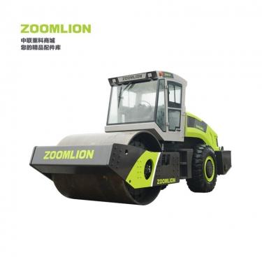 中联重科ZRS326E全液压单钢轮振动压路机