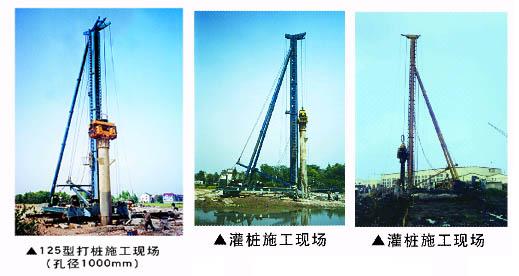 海天路矿125型打桩机 灌桩机