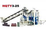 恒兴机械HQTY3-25砌块成型机砖机