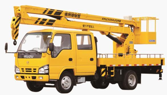 海伦哲XHZ5054JGKB庆铃14米折叠臂高空作业车