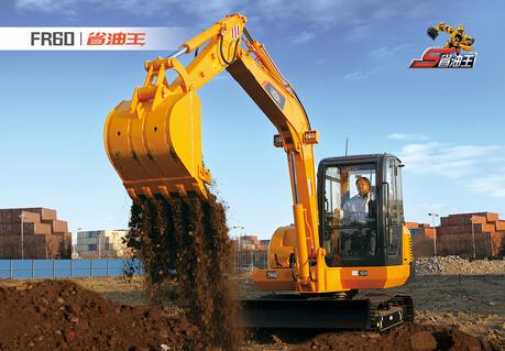 雷沃重工FR60/省油王挖掘机