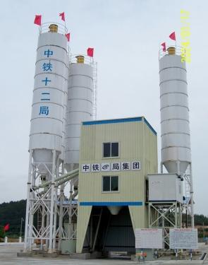 中国现代HZS240A工程型混凝土搅拌站
