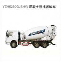 柳工YZH5250GJBHW搅拌运输车