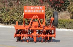 五征1G-120V1F旋耕机