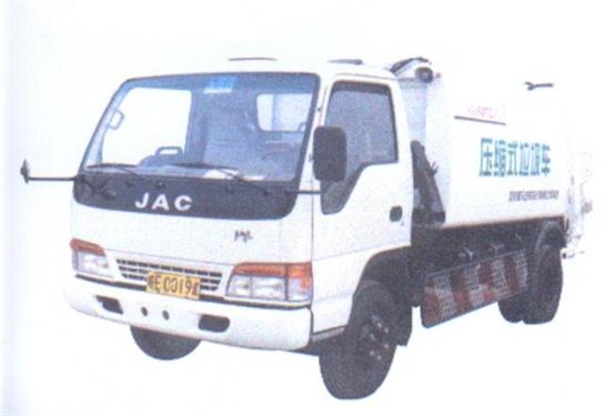 星马AH5072ZYS压缩式垃圾车