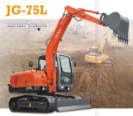 劲工JG75L履带式挖掘机