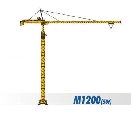 川建M1200(50t)水平臂塔式起重机