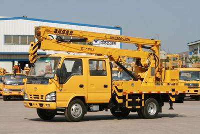 海伦哲XHZ5065JGK庆铃14米折叠臂高空作业车