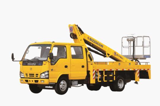 海伦哲XHZ5060JGK18米伸缩臂高空作业车