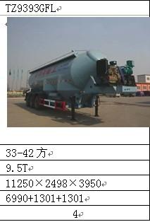 亚特重工TZ9393GFL粉粒物料半挂车