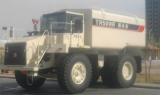 内蒙古北方重工TR50WR矿用洒水车