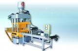 恒兴机械HXS8000全自动双压成型机砖机