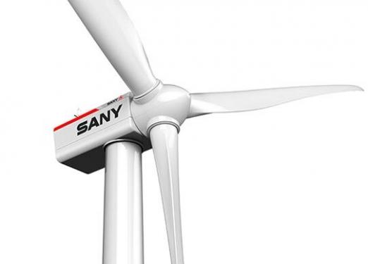 三一重工SE12525高速双馈型风力发电机组
