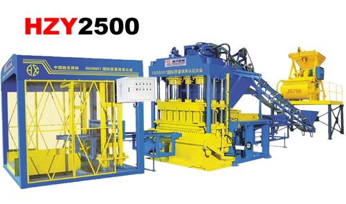 恒兴机械HZY2500全自动液压砌块成型制砖机砖机