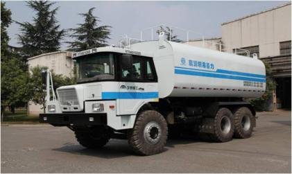 宇通重工YT5601GSS非公路宽体洒水车60吨级
